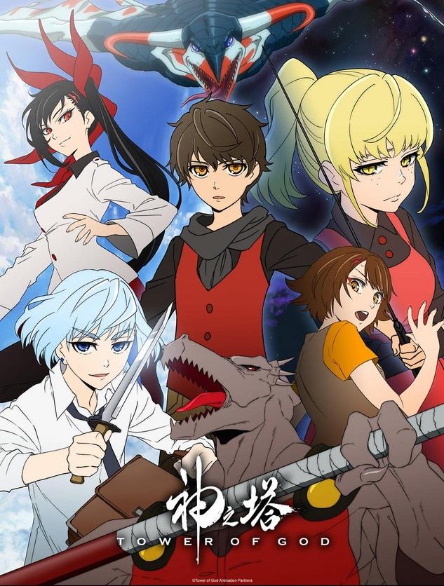 J-Anime Online: Descargar Anime Tower of God Online [Sub Español ...