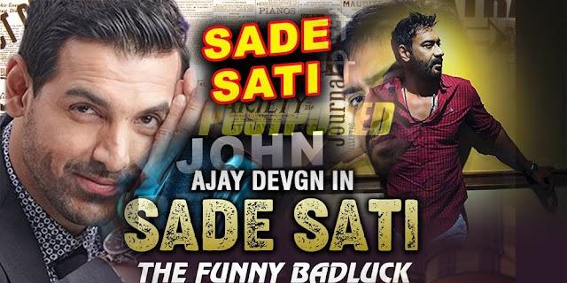 'साढ़े साती' - अनिल कपूर और अजय देवगन की कॉमेडी मूवी - Story and Review of Saade Saati Movie