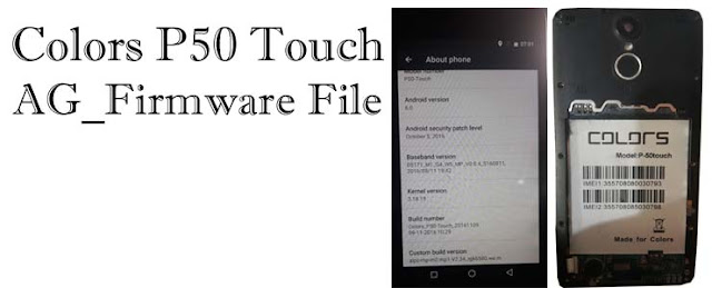 colors P50 Touch CM2 Read Stock Rom Firmware Flash File