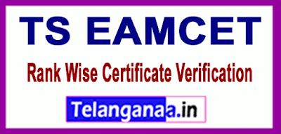 TS EAMCET (MPC Stream) 2019 Rank Wise Certificate Verification Dates With Centres