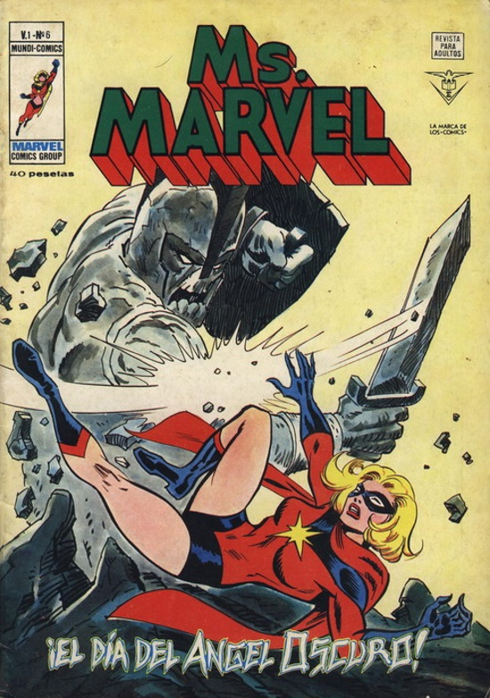 Portada de Vértice de Ms. Marvel #6, obra de Rafael López Espí