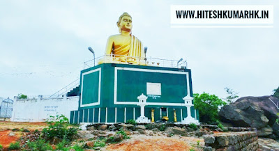 गौतम बुद्ध की विशाल प्रतिमा प्रज्ञागिरी पर्वत, डोंगरगढ ,राजनांदगांव (छ.ग)