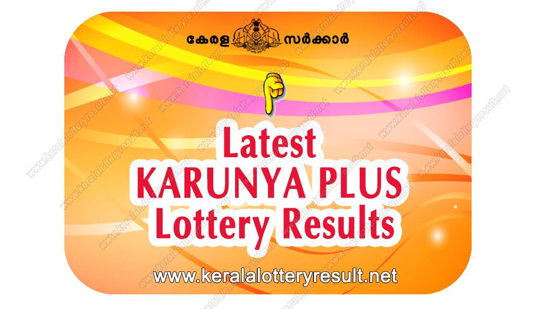 Kerala Lottery Result Karunya Plus ~ LIVE Kerala Lottery