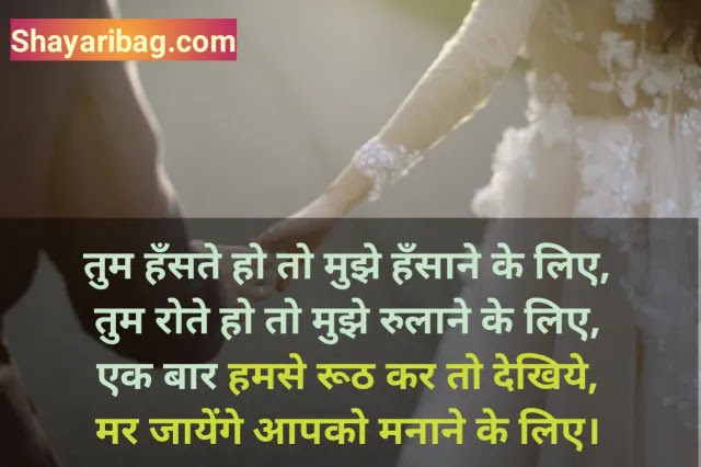 Dil Love Shayari Photo For Instagram