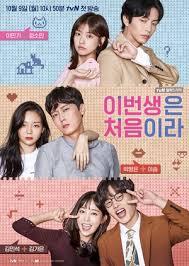 drama korea 2017 yang bagus