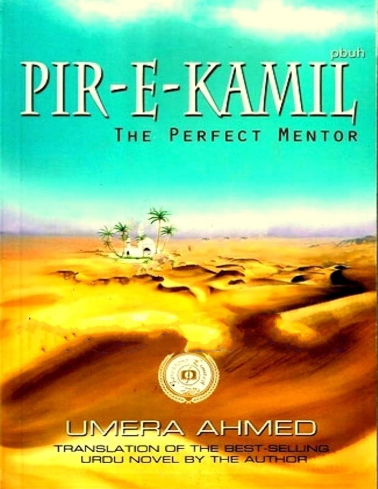 Pir-e-kamil Umera Ahmed Pdf