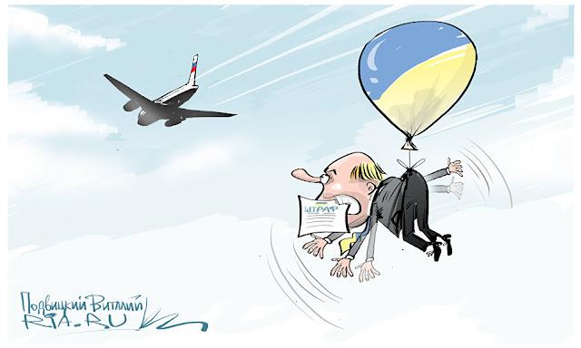 Киев оштрафовал российские авиакомпании на $28 млн за полеты в Крым