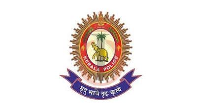 केरल पुलिस भर्ती 2021