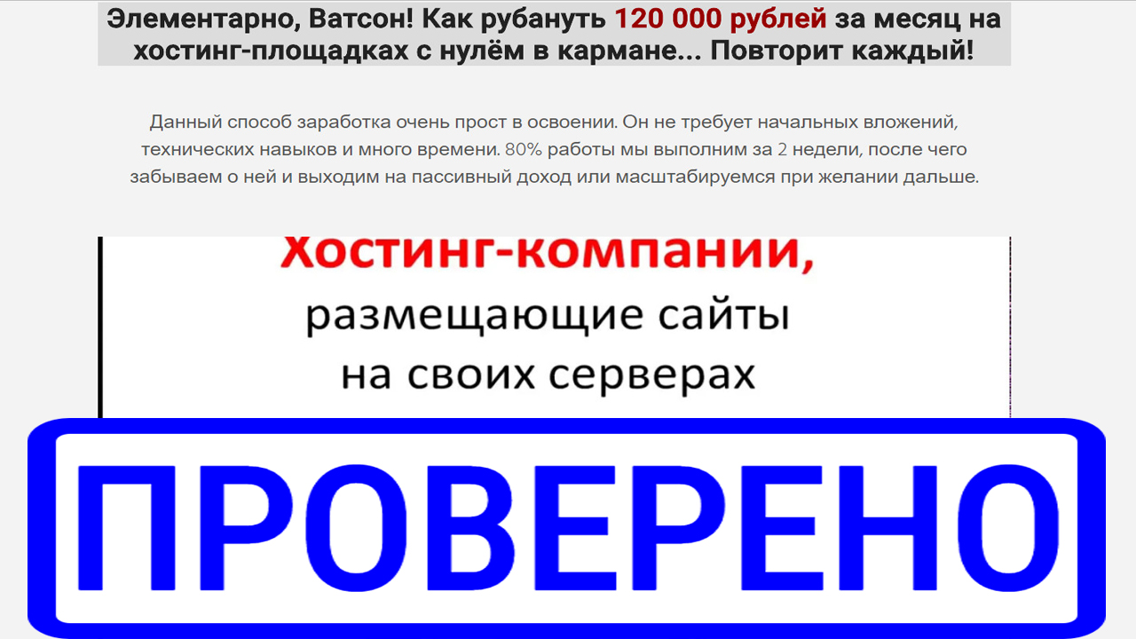Как заработать 10000 рублей в месяц в интернете как можно заработать на ставках в спорте