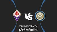 مشاهدة مباراة إنتر ميلان وفيورنتينا القادمة على كورة اون لاين في بث مباشر يوم 21-09-2021 في الدوري الإيطالي