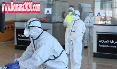 أخبار العالم الحصيلة الجديدة لفيروس كورونا المستجد corona virus
