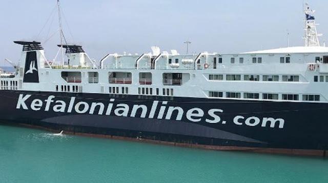 Κατέβασαν από το πλοίο τους πυροσβέστες που έσβησαν τη φωτιά στην Κεφαλονιά!