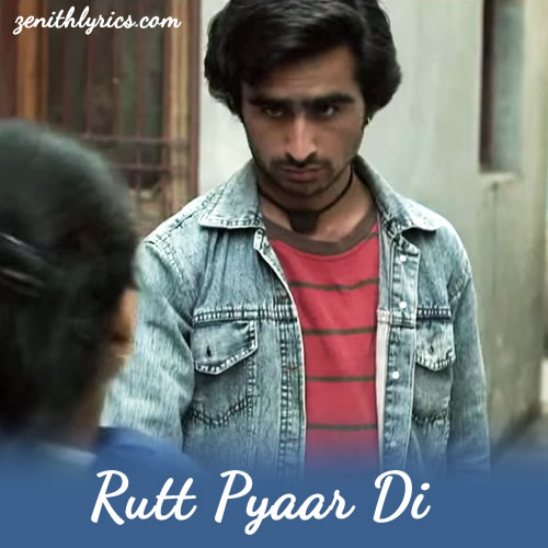 Rutt Pyaar Di - Qissa Panjab