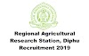Regional Agricultural Research Station(RARS) Diphu Recruitment 2019. Grade-IV. Last Date: 06.04.19