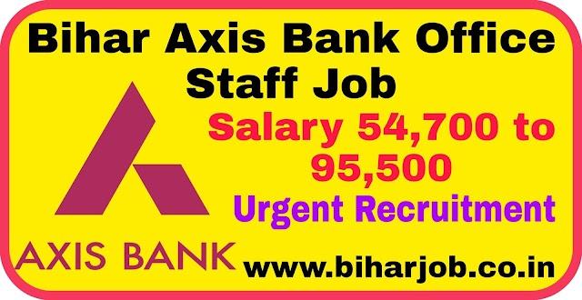 Bihar Axis Bank Office Staff Job 2020