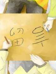 Leave a Message Manga