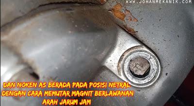 Gangguan kompresi sepeda motor biasanya akan memengaruhi performa mesin Gangguan Kompresi pada Sepeda Motor