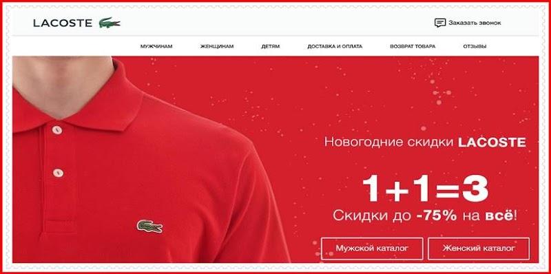 Мошеннический сайт futbolka-shop.ru – Отзывы о магазине, развод! Фальшивый магазин