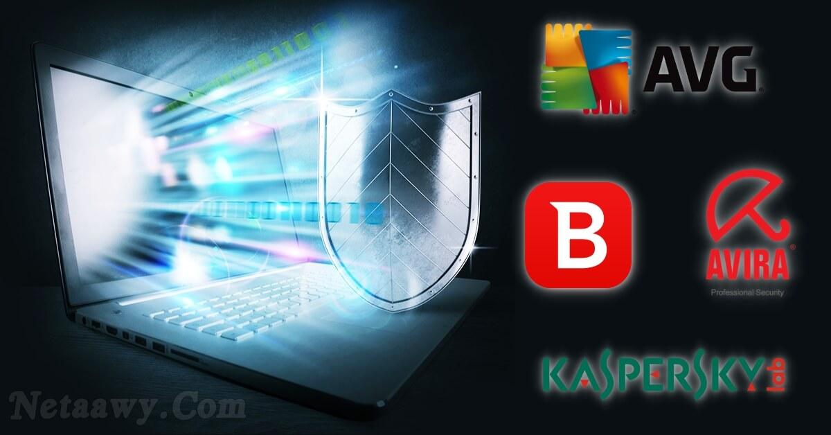 تحميل-افضل-برامج-مكافحة-الفيروسات-للكمبيوتر-مجانا-2020