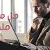 كيفية إصلاح مشكلة ملفات dll المفقودة في كل انظمة الويندوز