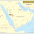حل درس الحالة الاجتماعية فى شبه جزيرة العرب قبل الاسلام كتاب الطالب + النشاط صـ 11