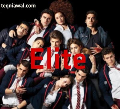 Elite- أفضل المسلسلات