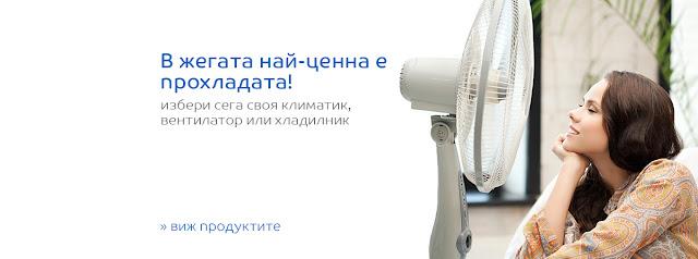 http://profitshare.bg/l/344039