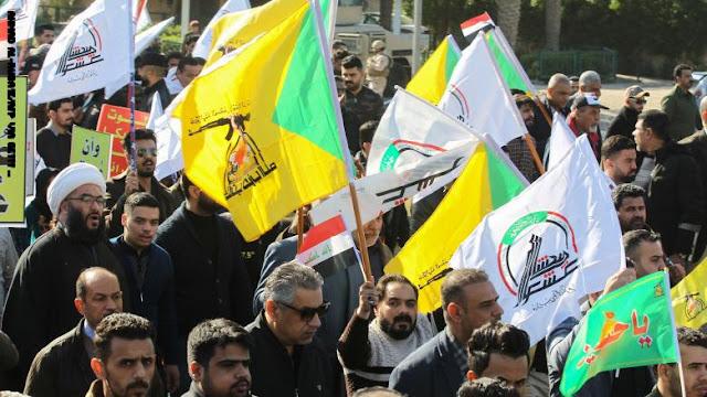 حزب الله العراقي: سنقاوم لإجبار القوات الأمريكية على الانسحاب