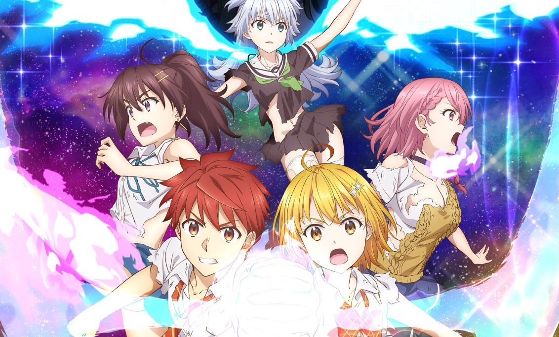 Dokyuu H HxEros Anime