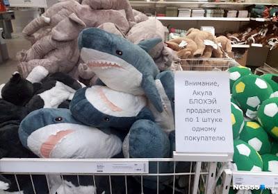 Акула из ИКЕА