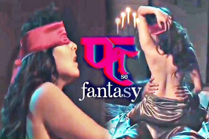 Manjari Fadnnis sexy scene - F se Fantasy s01ep06 (2019) HD 720p