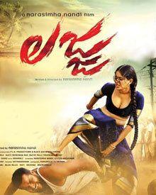 Watch Lajja (2016) DVDScr Telugu Full Movie Watch Online Free Download