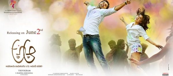 A..Aa-movie-censor-certificate-story-review