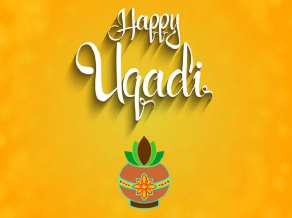 happy-ugadi, happy-ugadi-wishes, happy-ugadi-wishes-2021, happy-ugadi-sms-in-english,