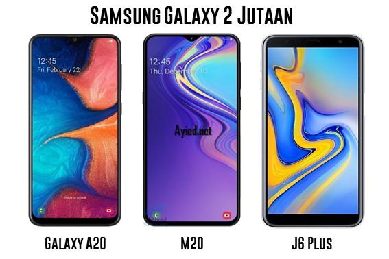 Daftar Harga HP Samsung Galaxy 2 Jutaan