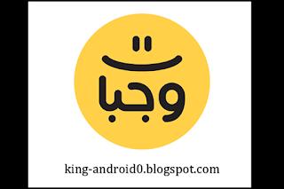 https://king-android0.blogspot.com/2020/08/wagbat.html