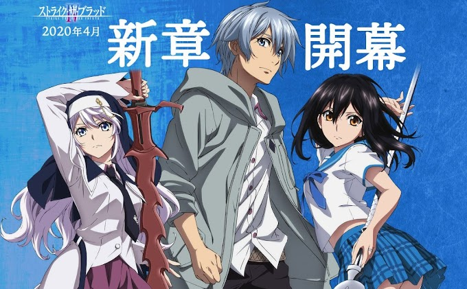 Strike the Blood OVA IV