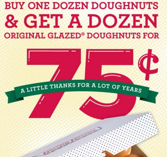 graphic regarding Krispy Kreme Printable Coupon identified as Krispy kreme discount codes december 2018 / Jct600 finance offers