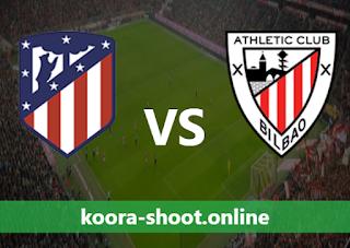 بث مباشر مباراة أتلتيك بلباو واتليتكو مدريد اليوم بتاريخ 25/04/2021 الدوري الاسباني
