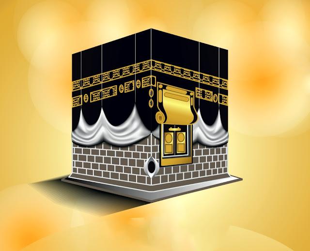 last hajj of prophet muhammad