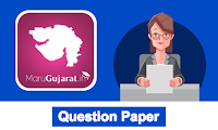 GPSC Dy. Section Officer & Dy. Mamlatdar (Advt. No.: 20/201920) Main Exam GS- 1 & 2 Question Paper (31-01-2021)