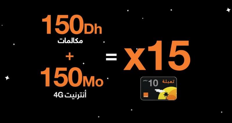 orange-maroc-recharge-15