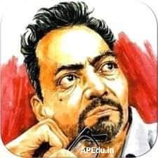 Sree rangam Sreenivasarao Biography