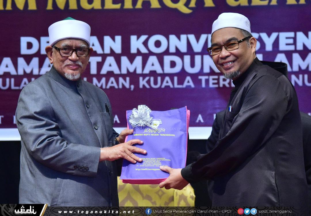 KALIMAT Gilap Sinar Kehebatan Umara & Ulama Silam Terengganu