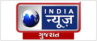 Watch India News Gujarat News Channel Live TV Online | ENewspaperForU.Com