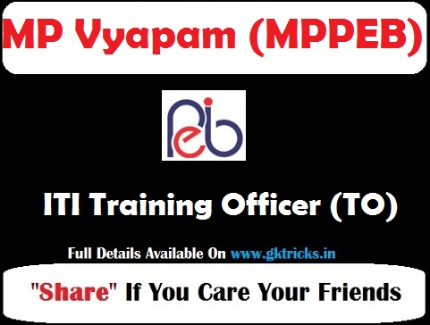 ITI Training Officer (TO)