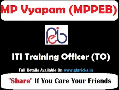 MP Vyapam ITI Training Officer (TO) Jobs 2021 @peb.mp.gov.in