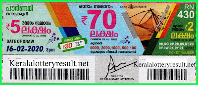 KeralaLotteryResult.net,kerala lottery kl result, yesterday lottery results, lotteries results, keralalotteries, kerala lottery, (keralalotteryresult.net), kerala lottery result, kerala lottery result live, kerala lottery today, kerala lottery result today, kerala lottery results today, today kerala lottery result, Pournami lottery results, kerala lottery result today Pournami, Pournami lottery result, kerala lottery result Pournami today, kerala lottery Pournami today result, Pournami kerala lottery result, live Pournami lottery RN-430, kerala lottery result 16.02.2020 Pournami RN 430 16 February 2020 result, 16 02 2020, kerala lottery result 16-02-2020, Pournami lottery RN 430 results 16-02-2020, 16/02/2020 kerala lottery today result Pournami, 16/02/2020 Pournami lottery RN-430, Pournami 16.02.2020, 16.02.2020 lottery results, kerala lottery result February 16 2020, kerala lottery results 16th February 2020, 16.02.2020 week RN-430 lottery result, 16.02.2020 Pournami RN-430 Lottery Result, 16-02-2020 kerala lottery results, 16-02-2020 kerala state lottery result, 16-02-2020 RN-430, Kerala Pournami Lottery Result 16/02/2020
