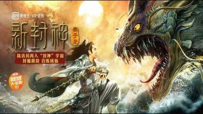 The Yan Dragon 2020 Dual Audio Hindi Full HD Movies Download 480p
