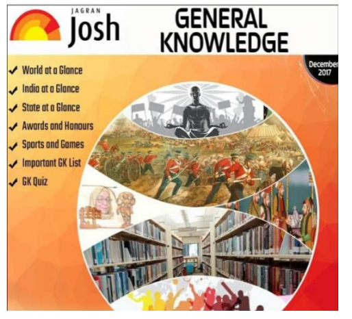 General Knowledge December 2017 PDF Download